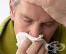 Община Бургас в грипна епидемия