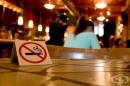 Солени глоби за пушачите в Италия