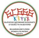 Прегледи за хора с ревматологични заболявания организират в Нова Загора