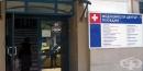 В Пловдив ще се проведат безплатни прегледи при хирург