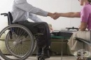 Международен ден на хората с увреждания - 2014 г.