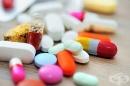 Официално отпадна мораториумът за нови лекарства