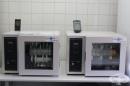 Центровете по трансфузионна хематология изследват кръвта чрез NAT технология от 10 февруари 2020 г.