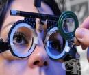 """УМБАЛ """"Александровска"""" и ОЕБ """"Шалом"""" организират безплатни очни прегледи на деца и възрастни в Мизия"""