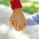 Общуването с детето - предизвикателство към възрастния