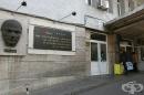 """В """"Пирогов"""" ще се извършват безплатни прегледи за херния и коремна болка"""