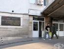 """Безплатни прегледи за детска церебрална парализа ще се проведат в """"Пирогов"""""""