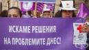 Решение на проблемите в здравеопазването сега поискаха от КНСБ на протест