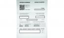 Валидност и корекция на електронния зелен сертификат за ваксина срещу COVID-19