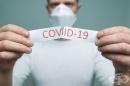 Словения – първата европейска страна, обявила край на епидемията от коронавирус