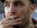 Испания въведе драконовски мерки срещу тютюнопушенето