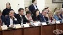Три парламентарни комисии приеха бюджета на НЗОК