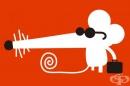 Златни наночастици върнаха зрението на слепи мишки