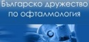Българско дружество по офталмология
