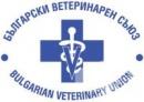 Български ветеринарен съюз (БВС)