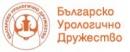 Българско урологично дружество