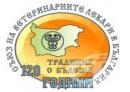 Съюз на ветеринарните лекари в България