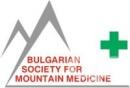 Българско дружество по планинска медицина