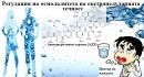 Регулация на осмолалитета на екстрацелуларната течност