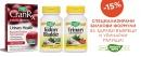 Кажете СТОП на уринарните инфекции със специализираните продукти на Nature's Way