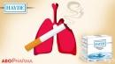 Пушачите са рискова група за COVID-19
