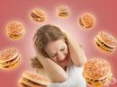 Какво характеризира Липофобията