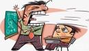 Как и защо интелектуалните насилници се опитват да ни принизят