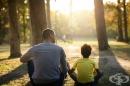 Как да говорим с децата си за секс според възрастта им