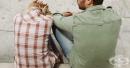 Откритият конфликт заздравява връзката
