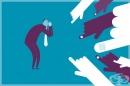 Виртуални тълпи, форми на микроагресия и мащаби на социално засрамване