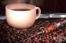 Пристрастяване към кофеин – ефекти, интоксикация и абстиненция