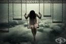 Самотата е лечима