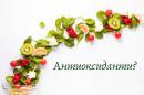 Запознайте се с 5 от най-ефективните противоракови растения