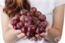 Подобрете холестерола и кръвното налягане с гроздов сок