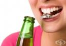 Избягвайте 7 навика, които могат да навредят на здравето ви