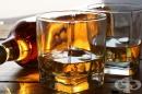 При натравяне с фалшив алкохол използвайте етилов спирт като противоотрова