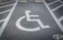 АСП: Хората с увреждания ще подават документи за безплатна винетка и онлайн