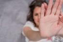 Общественото обсъждане на проекта с промени в Закона за домашното насилие приключи