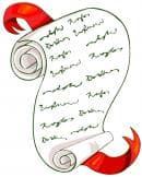 Естество на разсиновяването според Семейния кодекс
