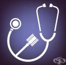 Функционални изисквания за разработване на софтуер, подпомагащ органите на медицинската експертиза