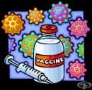 Имунизации и имунизационен календар през 2016 година