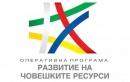 """Удължиха срока за кандидатстване за """"Патронажната грижа"""" до 29 май 2020-а"""