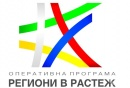 С малко над три милиона лева във Варна ще ремонтират и оборудват Кризисния център за деца и Приюта за бездомни