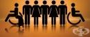 Видове помощи за лица с над 71% до 90% трайно намалена работоспособност