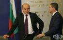 """Кабинетът """"Борисов"""" гласува допълнително малко над 51 000 000 лв. за бюджета на ДОО"""