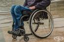 Социални помощи за хора с трайни увреждания