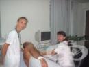 д-р Дияна Славова Николова