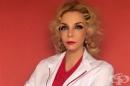 Д-р Жаклин Апиосян