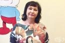 Д-р Карамфила Георгиева Цокова