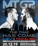 Кикбокс битката на годината в Muay Thai Grand Prix 33